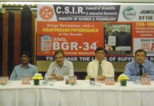 Announcement Of Country's First Ayurvedic Anti-Diabetic Drug BGR-34