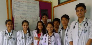 Medical Education