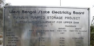 Purulia Pumped Storage Project - West Bengal