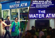 Water ATM By PHE - Kolkata