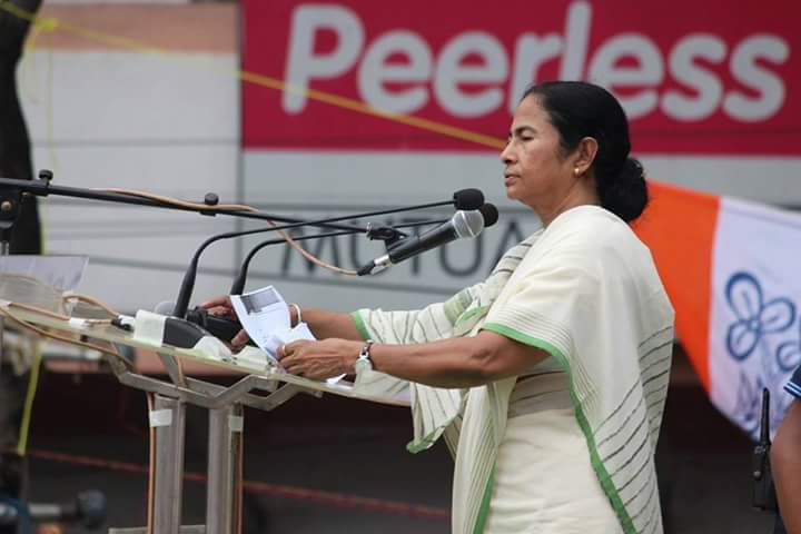 Trinamool Congress recognised as national party