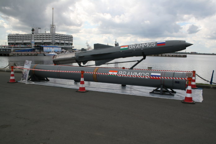 Brahmos imds - joint development of INDO Russia
