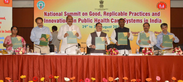 """The Health Minister launches """"Mera Aspataal / My Hospital"""" initiative"""