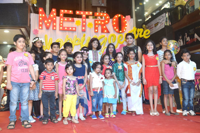 METRO SHOPPING CENTRE 16TH ANNIVERSARY_METRO PLAZA