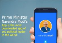 NaMo - Apps Most Popular