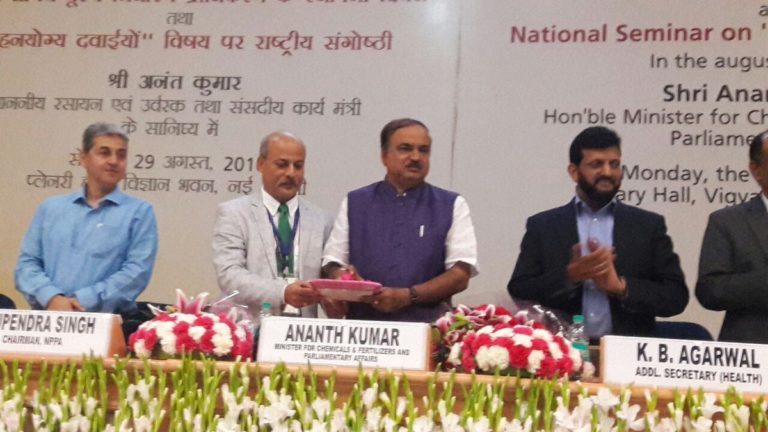 Shri Ananth Kumar Stresses Upon The Need For Affordable Medicines; Launches 'Pharma Sahi Daam' Mobile App