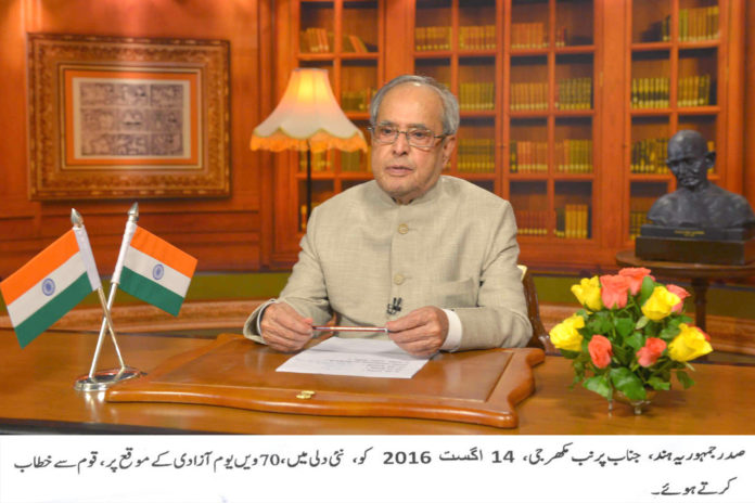 President of India - 70th Independence Day Address