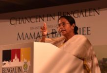 Mamata Banerjee at Germany