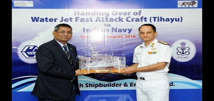 Indian Navy Update – INS Tihayu Joins the Indian Navy