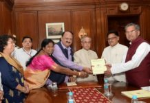 National Commission for Scheduled Castes Submits Reports President of India