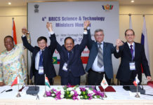 4th BRICS Science &; Technology Ministers Meeting, in Jaipur on October 08, 2016.