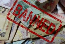 Banned Indian Currency