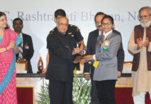 Dr. APJ Abdul Kalam IGNITE Awards
