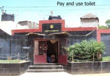 Pay and Use Toilet in India