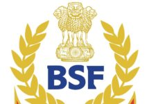 BSF Day