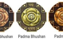 Padma Awards - Indian Civilian Awards
