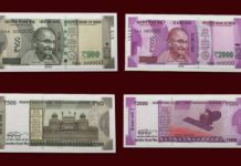 Currency Notes 500,2000