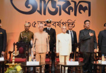 The President, Shri Pranab Mukherjee at the 35th Anniversary function of Aajkaal, Kolkata, in West Bengal on January 19, 2017. The Governor of West Bengal, Shri Keshari Nath Tripathi is also seen.