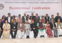 The President, Shri Pranab Mukherjee in a group photograph at the inauguration of the Bicentenary celebrations of Presidency University, at Kolkata, in West Bengal on January 20, 2017. The Governor of West Bengal, Shri Keshari Nath Tripathi is also seen.
