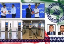 "Maldives Immigration Controller General, Mr. Mohamed Anwar (left small picture) and Deputy Controller Abdulla Algeen (small picture on the right) have received the IAIR award for the ""Most innovative high security ePassports and eGates"". The Maldives President, HE Abdulla Yameen had opened the system in 2016 (above left two pictures).The below two large images show the eGates."