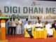 Smt. Nirmala Sitharaman addressing the gathering at the inauguration of the DigiDhan Mela programme, in Madurai, Tamil Nadu on March 12, 2017