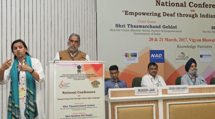 """National Conference on """"Empowering Deaf through Indian Sign Language"""" - Indian Sign Language Research and Training Centre (ISLRTC),"""