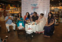 Starmark hosts the launch of Amrita Mukherjee's collection of short stories Museum of Memories in the presence of Moon Moon Sen, Biplab Dasgupta and Agnimitra Paul