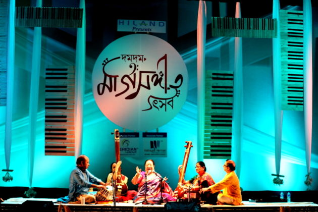 Parvin Sultana Vocal Legend with Her Team of Musician