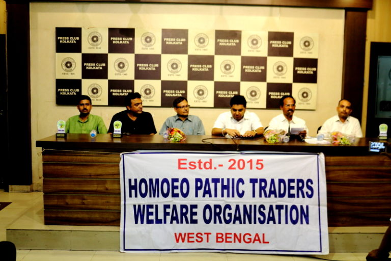 Homeopathic Traders Welfare Organization (WB) made a protest against new rules for medicine shops