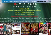 SMPAi Short Films'