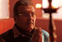 Vinod Khanna - RIP