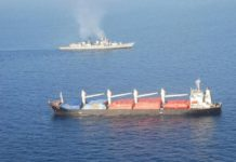 Indian Navy Ships respond to Piracy Attack on Foreign Merchant Vessel in Gulf of Aden