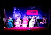 High Land Park Club - Rabindra Jayanti 5