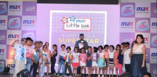 Max Little Icon 2017 - Siliguri