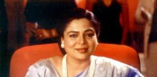 Image result for pic of reema lagoo