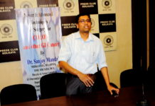 Sanjoy Mandal - Colon Cancer Seminar