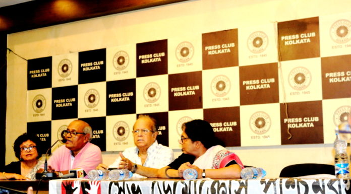 Justice AK Ganguly & Save Democracy Press Meet