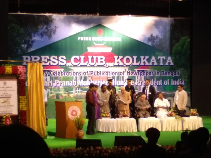 Pranab Mukherjee's speech at Rabindra Sadan at Press Club of Kolkata event for 200 years of Bengali News Paper, Kolkata,India