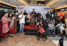 MSSI- Rupankar performing with MS affecteds at Mani Square