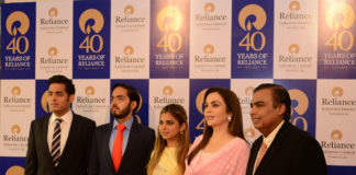 Reliance Industries Ltd. 40th Year AGM