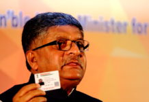 Indian Chamber of Commerce - Ravi Shankar Prasad2