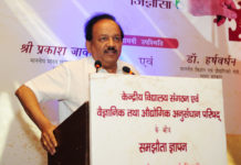 The Union Minister for Science & Technology, Earth Sciences and Environment, Forest & Climate Change, Dr. Harsh Vardhan addressing at the signing ceremony of an MoU between Council of Scientific and Industrial Research (CSIR) and Kendriya Vidyalaya Sangathan (KVS) for a Student-Scientist Connect Programme, named JIGYASA, in New Delhi on July 06, 2017.