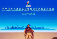 The Union Minister for Health & Family Welfare, Shri J.P. Nadda addressing at the 'BRICS Health Ministers' Meeting, in Tianjin, China on July 06, 2017.