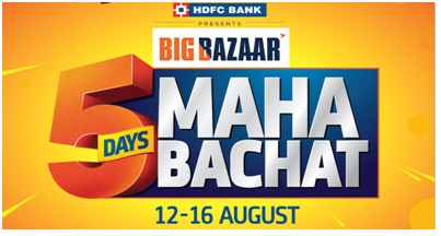 Big Bazaar -5 Days Mahabachat