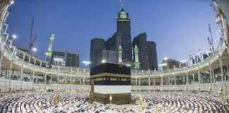 Great-Mosque-of-Makkah-Pilgrims