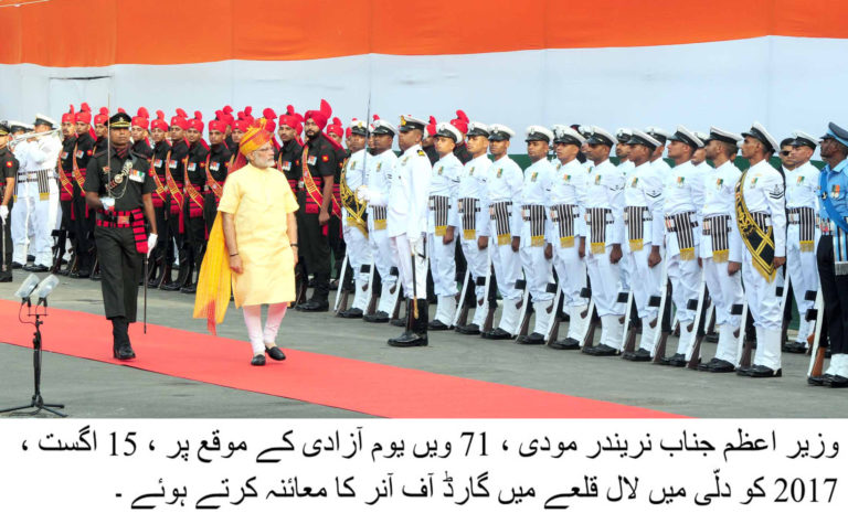 Tribute to Ultimate Indian Heros – PM launches website to honour gallantry award winners