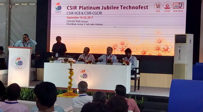 CSIR Platinum Jubilee Mega Science Exhibition