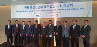 Visit of Commerce and Industry Minister, Shri Suresh Prabhu to Republic of Korea