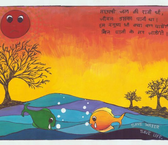 8th National Painting Competition on Water Conservation and Pollution for school children