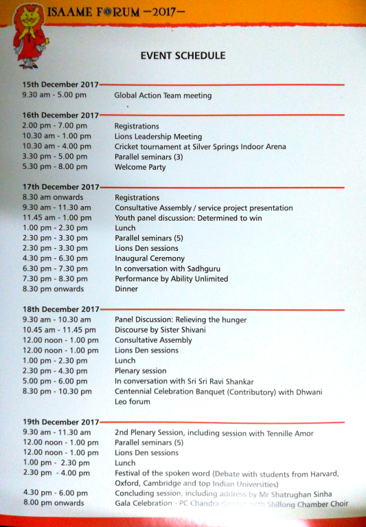 ISAAME Fourm Event Schedule